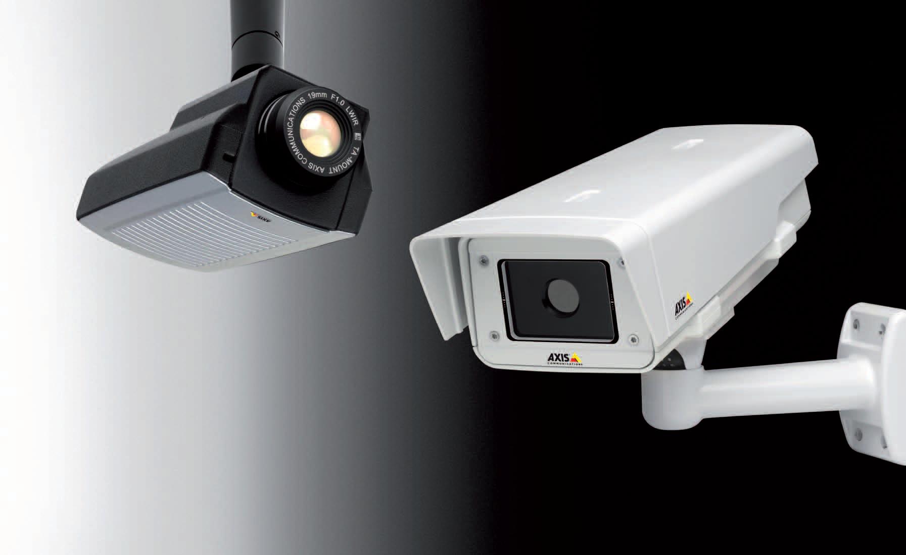 Выгодные цены на камеры видеонаблюдения в Казахстане