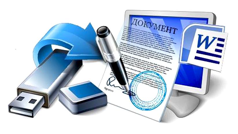 Электронная цифровая подпись защитит вас от мошенников
