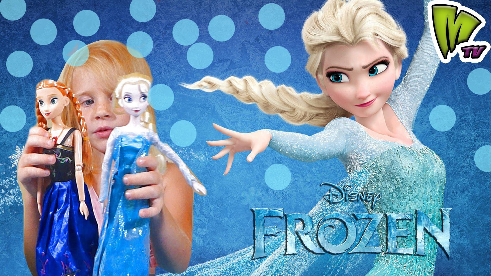 Эльза для вашей принцессы