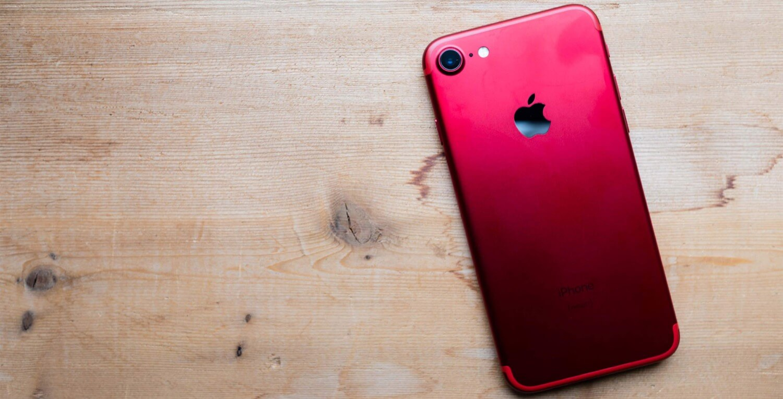 Купить Айфон 7 по доступной цене