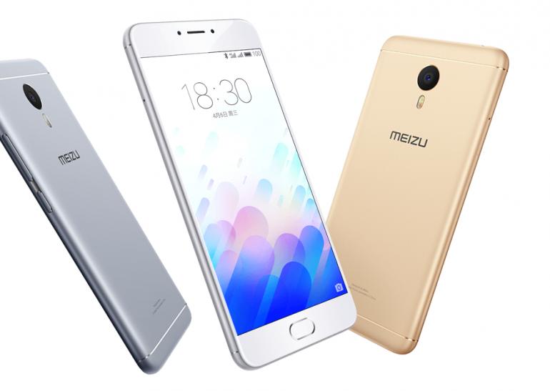 Детали для смартфона  Meizu
