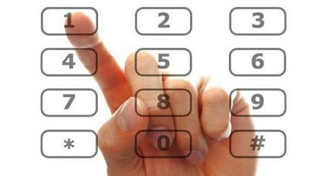 Как выбрать золотой номер телефона