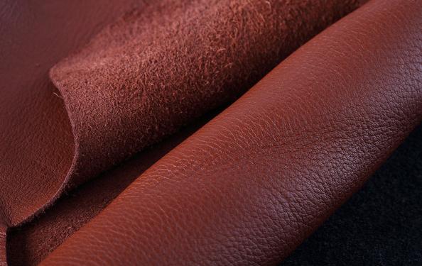Изделия из кожи по выгодным ценам