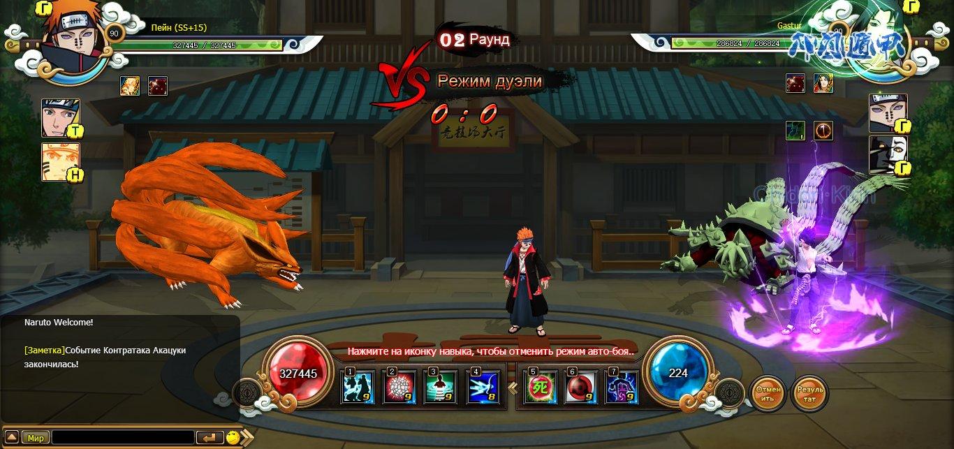 Браузерные игры в режиме онлайн