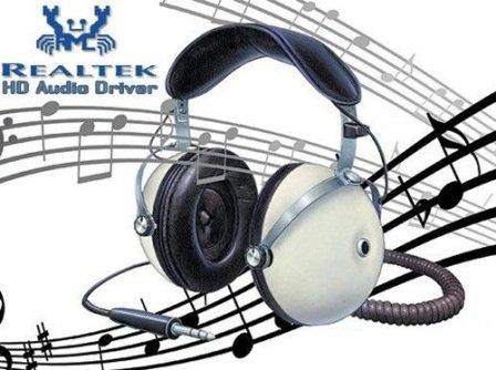 Driver Realtek Audio для компьютера