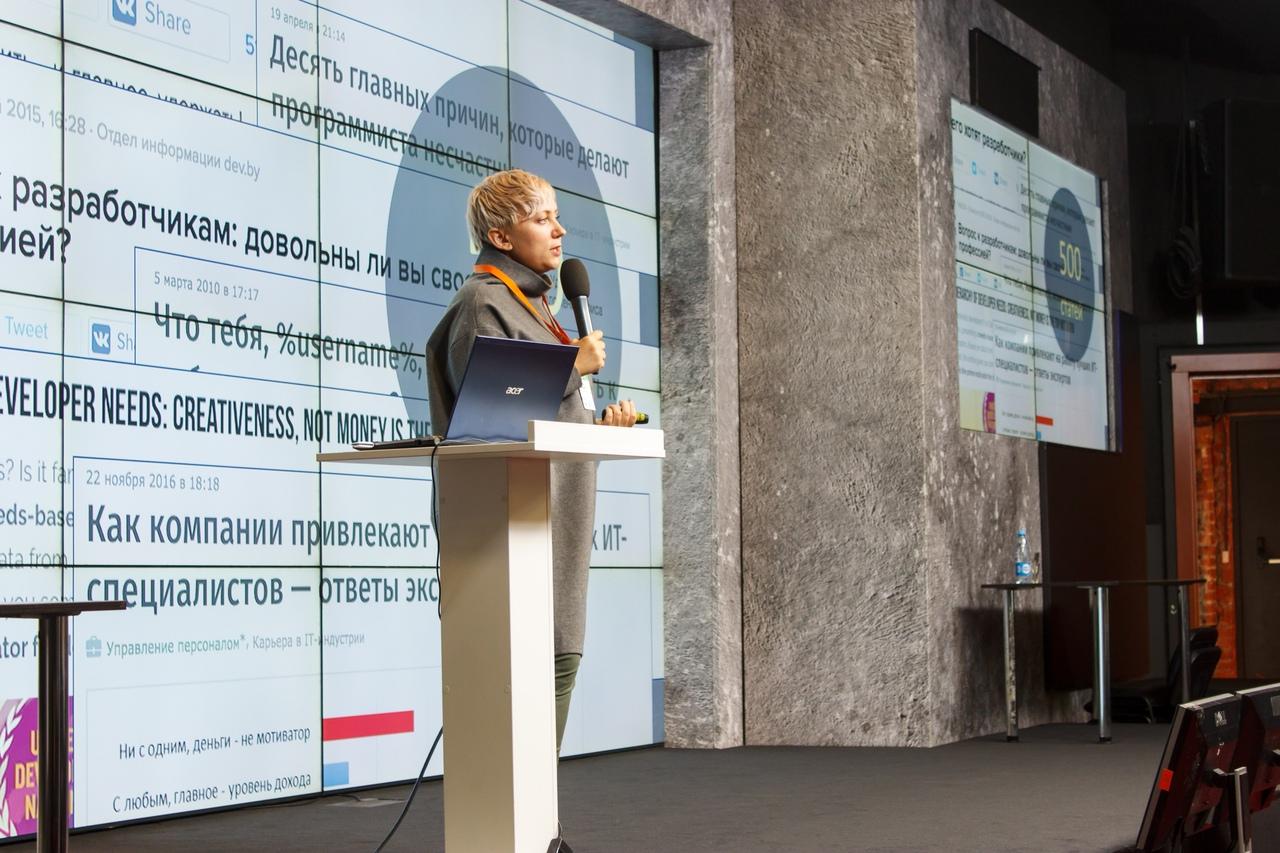 12-13 октября состоялась 14-я конференция SECR «Разработка ПО»