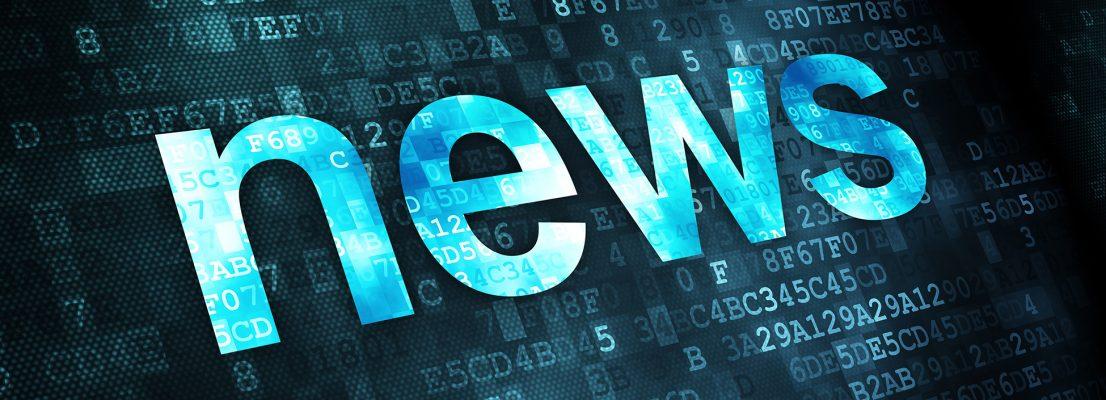 Последние новости информационных технологий
