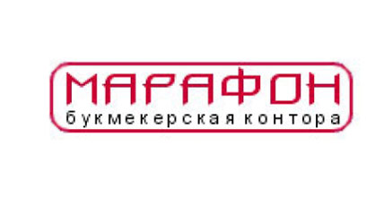 Альтернативный адрес зеркало букмекерской конторы Марафон