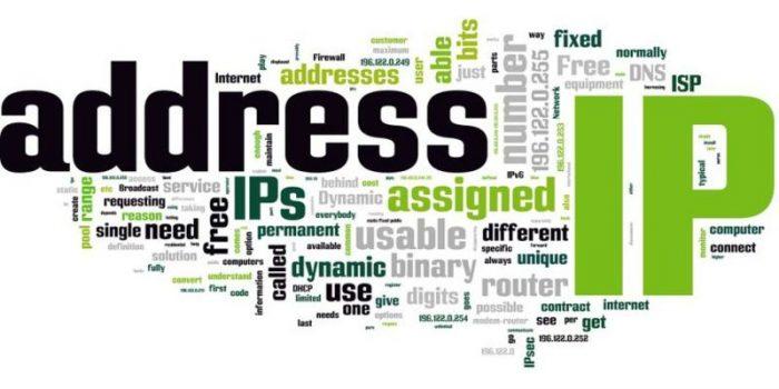 Статический IP адрес для бесперебойного удаленного доступа