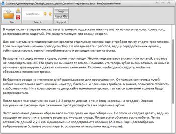 Free Document Viewer – бесплатный просмотрщик документов
