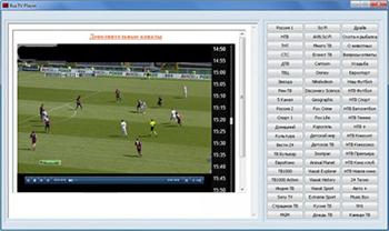 Rus TV Player – просмотр телеканалов онлайн