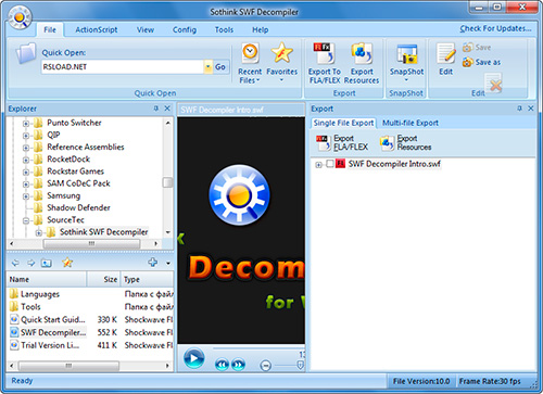 Программа Sothlink SWF Decompiler